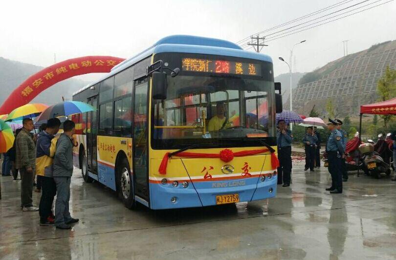 福安市首批26辆大金龙纯电动公交...